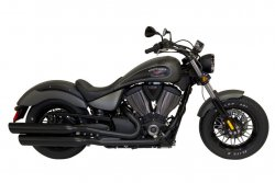Polaris shuts down Victory Motorcycle Division